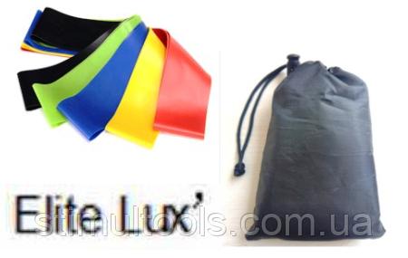 """Набір фітнес гумок з Логотипом """"Elite Lux"""" EL-618-1 (5 штук)"""