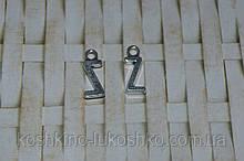 Підвіска буква Z. метал. англійський алфавіт