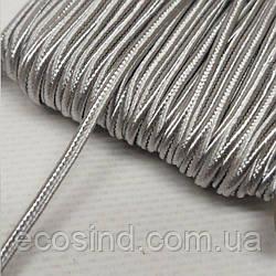 Цвет серебро шнур сутажный плоский 3мм, моток 46м. (СИНДТЕКС-1111)
