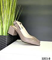 Босоножки женские кожаные капучино закрытый острый носочек с открытой пяткой на квадратном каблуке, фото 1