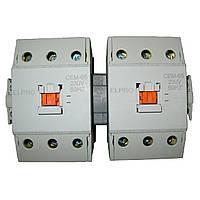 ELPRO CEM-65, 3P 65A 230/380V 50Hz Блок контакторов с механической и электрической встречной блокировкой