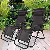 Кресло шезлонг садовое лежак пляжый ZERO GRAVITY с подстаканником до 120 кг