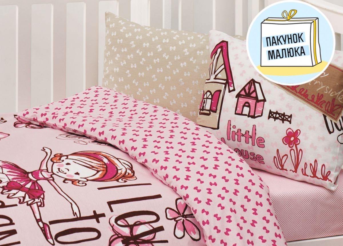 Постельное белье в кроватку для девочки. Пакунок малюка.В подарочной упаковке!