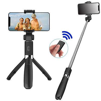 Универсальный штатив для телефона селфи палка Selfie L01s тренога с кнопкой пультом Bluetooth