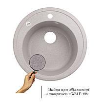 Кухонна мийка Lidz D510/200 GRA-09 (LIDZGRA09D510200), фото 3