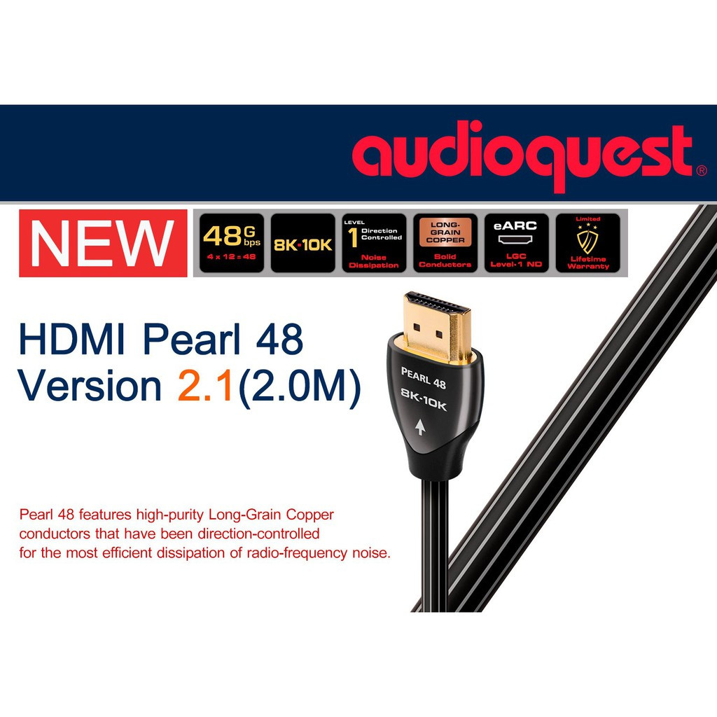 Кабель HDMI Audioquest HDMI 48G PEARL 2м