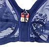Бюстгальтер женский на бретельках синий 52/120B, фото 5