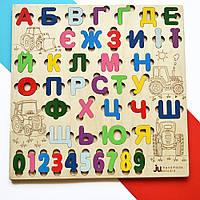"""Деревянная азбука вкладыш """"Тракторы"""", детский деревянный алфавит, деревянные буквы-пазлы УКРАИНСКИЙ"""