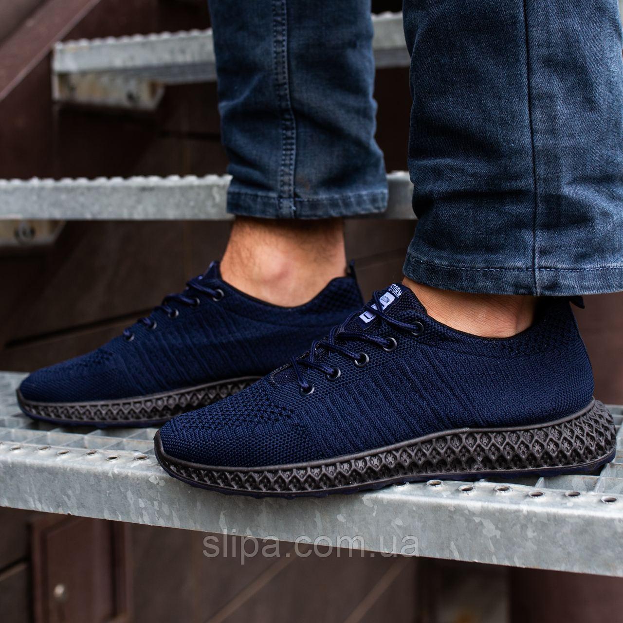 Сині текстильні кросівки чоловічі SOSTORM на чорній підошві | текстиль + гума