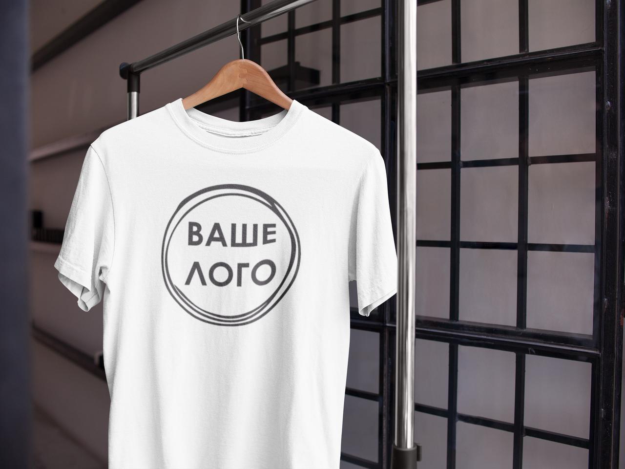 Футболка з логотипом / брендована футболка