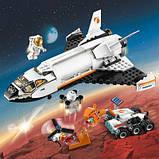 Конструктор LEGO City Шаттл для исследований Марса, фото 5