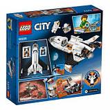 Конструктор LEGO City Шаттл для исследований Марса, фото 7