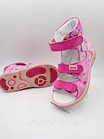 Ортопедичні лікувально-профілактичні босоніжки ВЕВЕТОМ для дівчинки, фото 1
