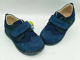 Ортопедичні дитячі туфлі