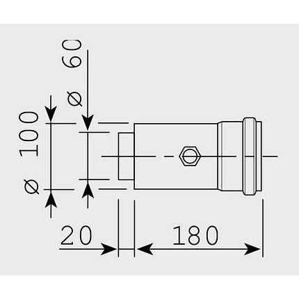 Коаксіальний конденсатосборник Sime для традиційних котлів 60/100 180 мм, фото 2