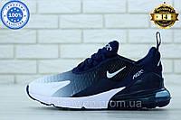 Кроссовки Nike Air Max 270 White Blue (Мужские кроссовки Найк Аир Макс 270 синие с белым 41-45)