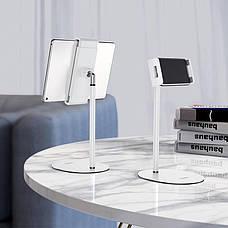 Настольный держатель-подставка для телефона (планшета) Hoco PH31 Metal Desktop Stand Белый (PH31), фото 3