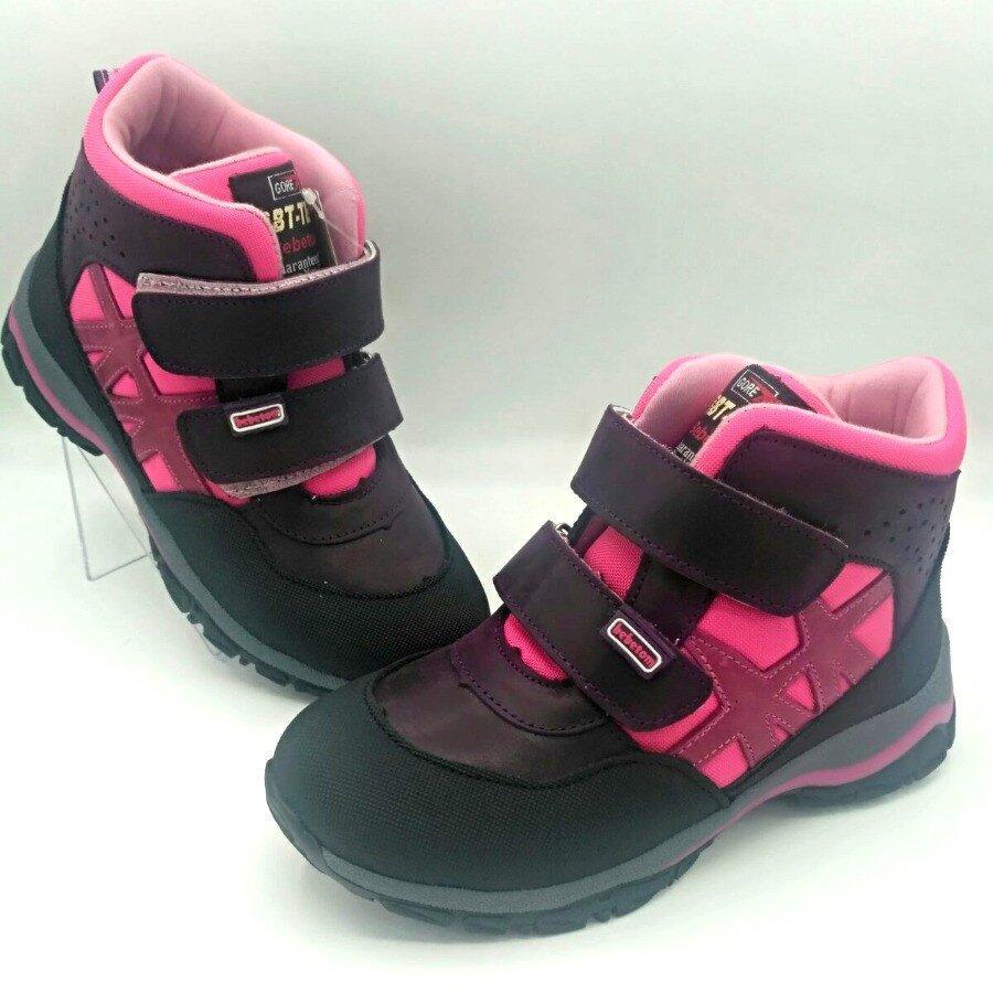 Лікувально-профілактичні ортопедичні дитячі чоботи 35