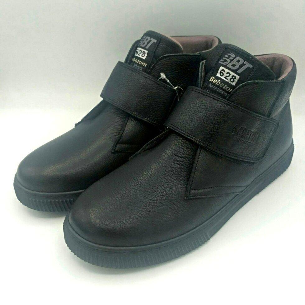 Лікувально-профілактичні ортопедичні підліткові чоботи 39