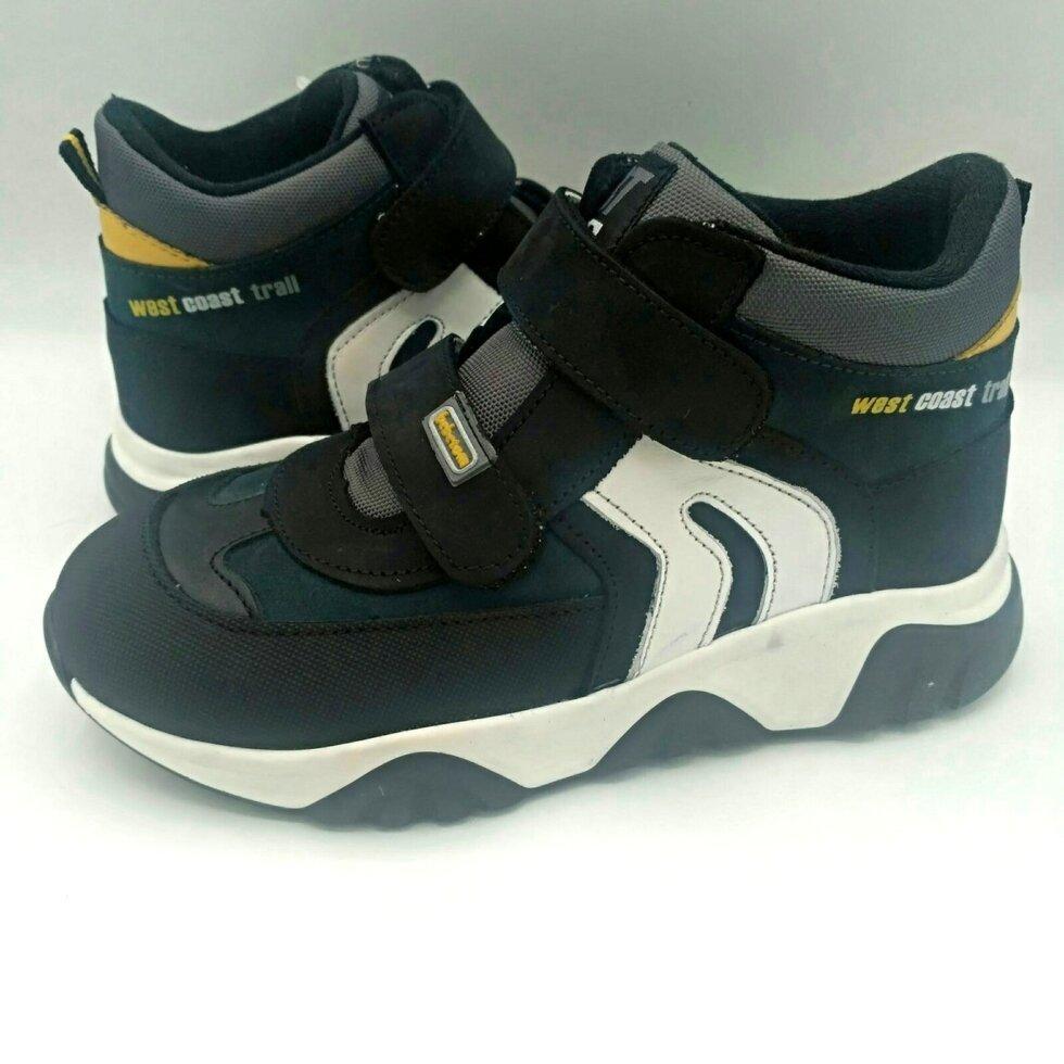 Лікувально-профілактичні ортопедичні дитячі кросівки 34