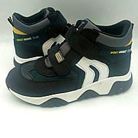 Лікувально-профілактичні ортопедичні дитячі кросівки 35