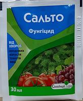 Сальто, 30 мл- системный фунгицид для защиты хвойных растений, деревьев, кустов, овощей и винограда.