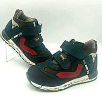 Лікувально-профілактичні ортопедичні дитячі кросівки 29