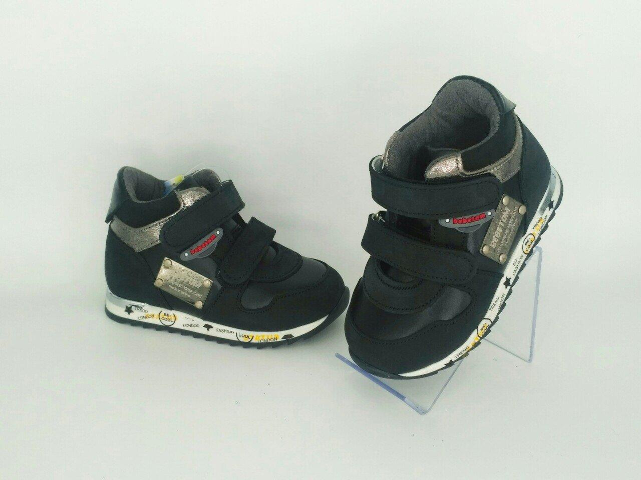 Ортопедичні дитячі кросівки на флісі Bebetom