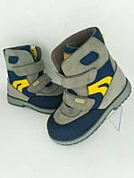Ортопедичні дитячі зимові чоботи Bebetom 27