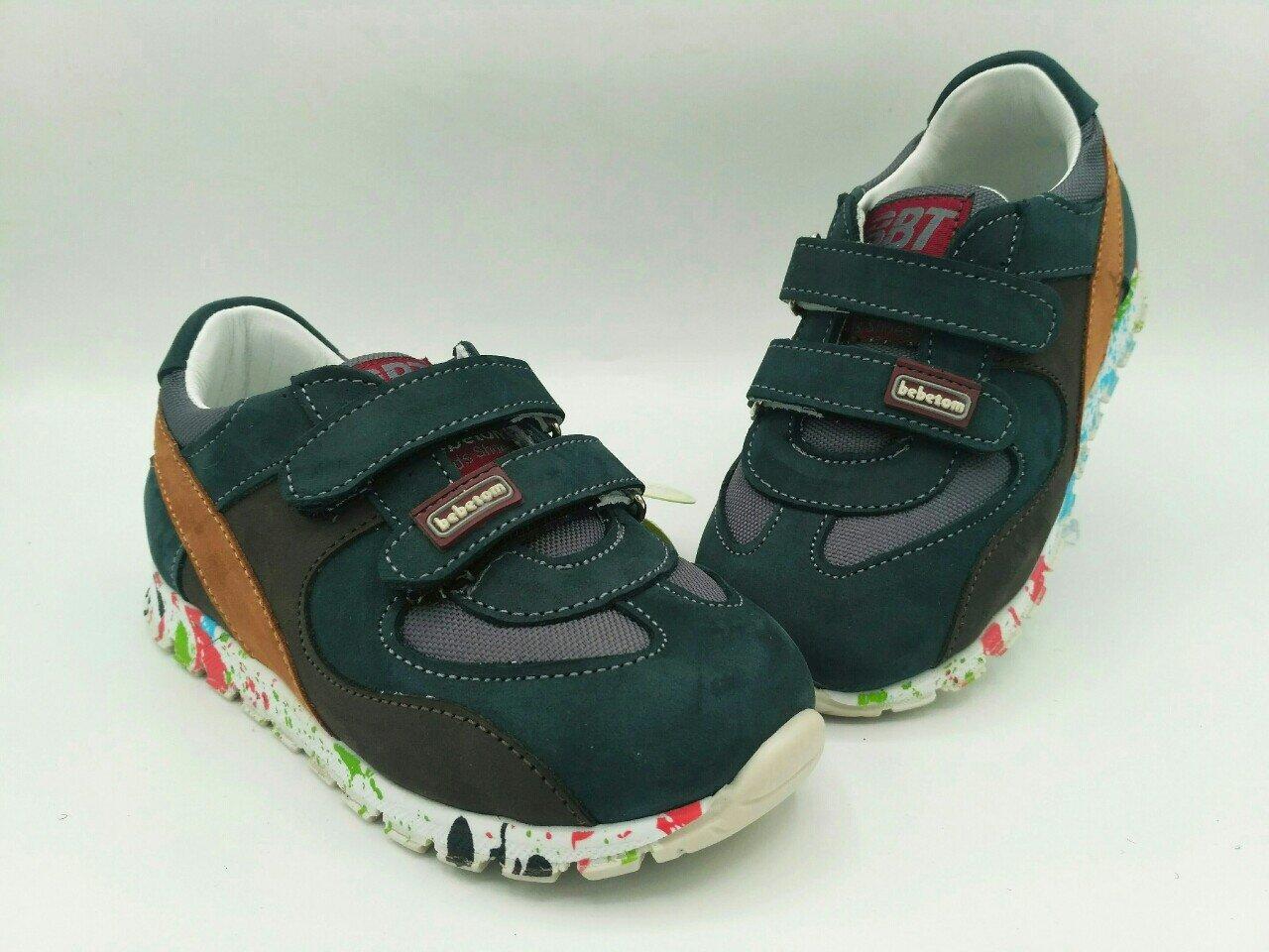 Ортопедичні дитячі кросівки