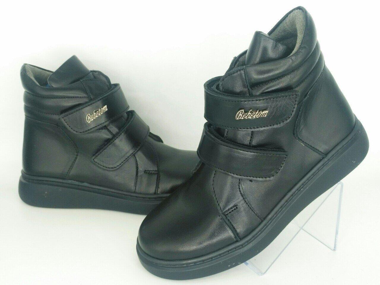 Ортопедичні дитячі чоботи  ВЕВЕТОМ для дівчинки 36