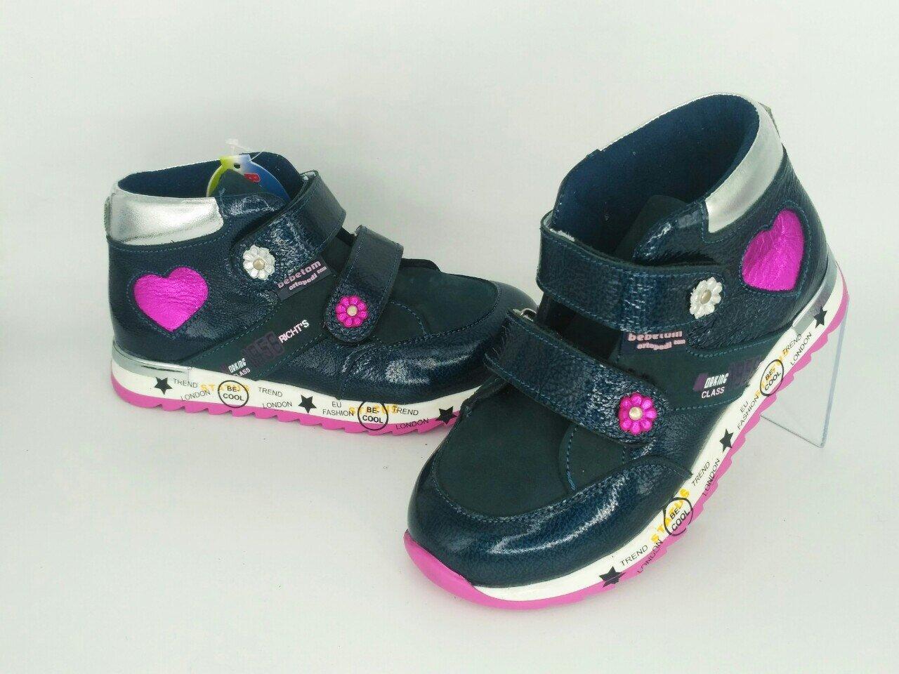 Ортопедичні дитячі кросівки на флісі Bebetom для дівчинки 30