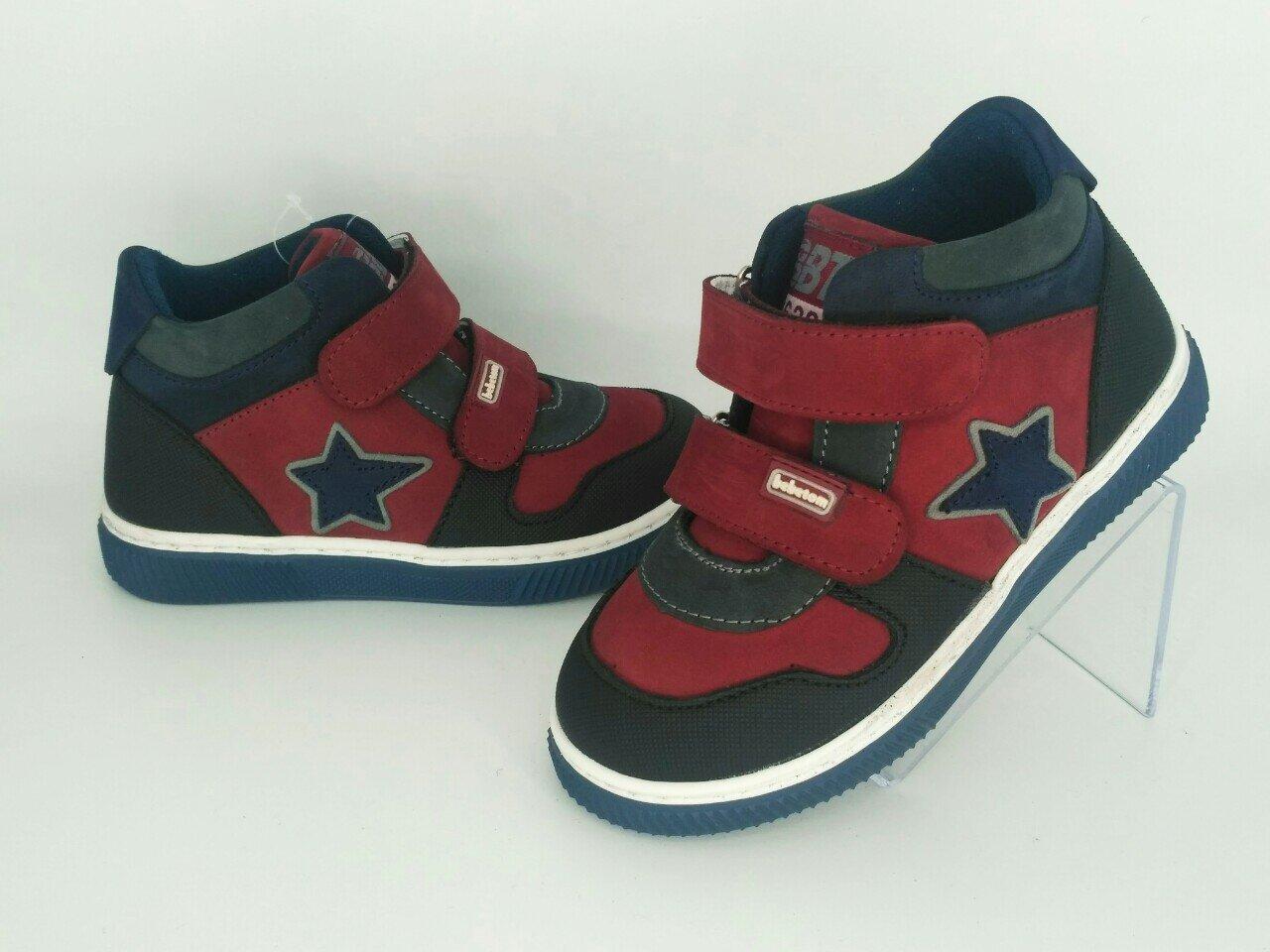 Ортопедичні дитячі кросівки на флісі Bebetom для хлопчика 30