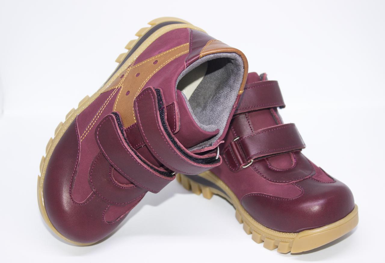 Ортопедичні дитячі чоботи бордові 27