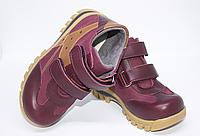 Ортопедичні дитячі чоботи бордові 28