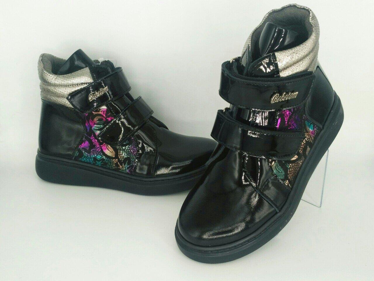 Ортопедичні дитячі чоботи ВЕВЕТОМ для дівчинки 35
