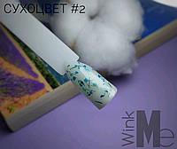 Сухоцвет на основе геля №2, фото 1