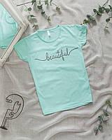 Женская мятная футболка Beautiful