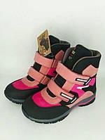 Ортопедичні дитячі зимові чоботи Bebetom 36