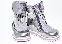 Ортопедичні дитячі зимові чоботи Bebetom 30
