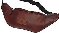 Шкіряна поясна сумка Always Wild WB-01-18563, фото 2