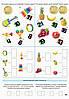 Розвиваючий зошит № 14 для дітей 6-7 років «Математика», фото 6