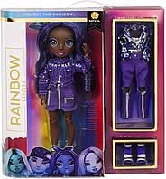 Кукла Rainbow High Surprise Рейнбоу Хай Кристал Бейли Индиго Krystal Bailey оригинал 572114