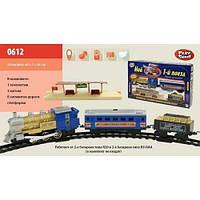 """Детская железная дорога """"Мой 1-й поезд"""" Joy Toy 0612 (12 элем., путь 282 см)"""