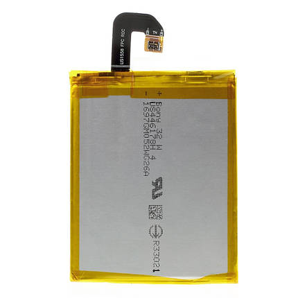 Аккумулятор для Sony Xperia Z3 D6603 D6643 D6653 D6616 Li-polymer 3100mAh, фото 2