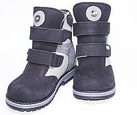 Ортопедичні дитячі зимові чоботи Bebetom 28