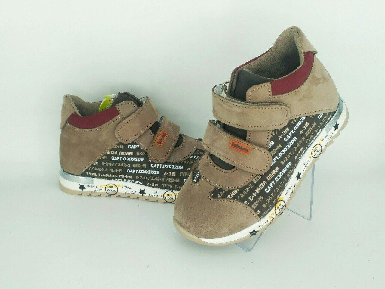 Ортопедичні дитячі кросівки на флісі Bebetom 29
