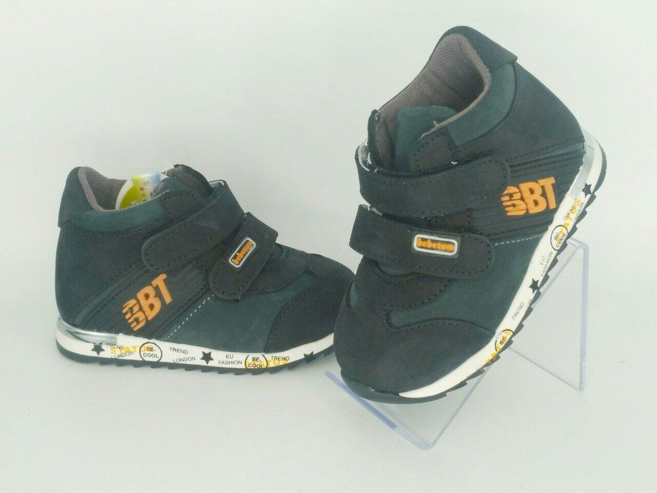 Ортопедичні дитячі кросівки на флісі Bebetom 21