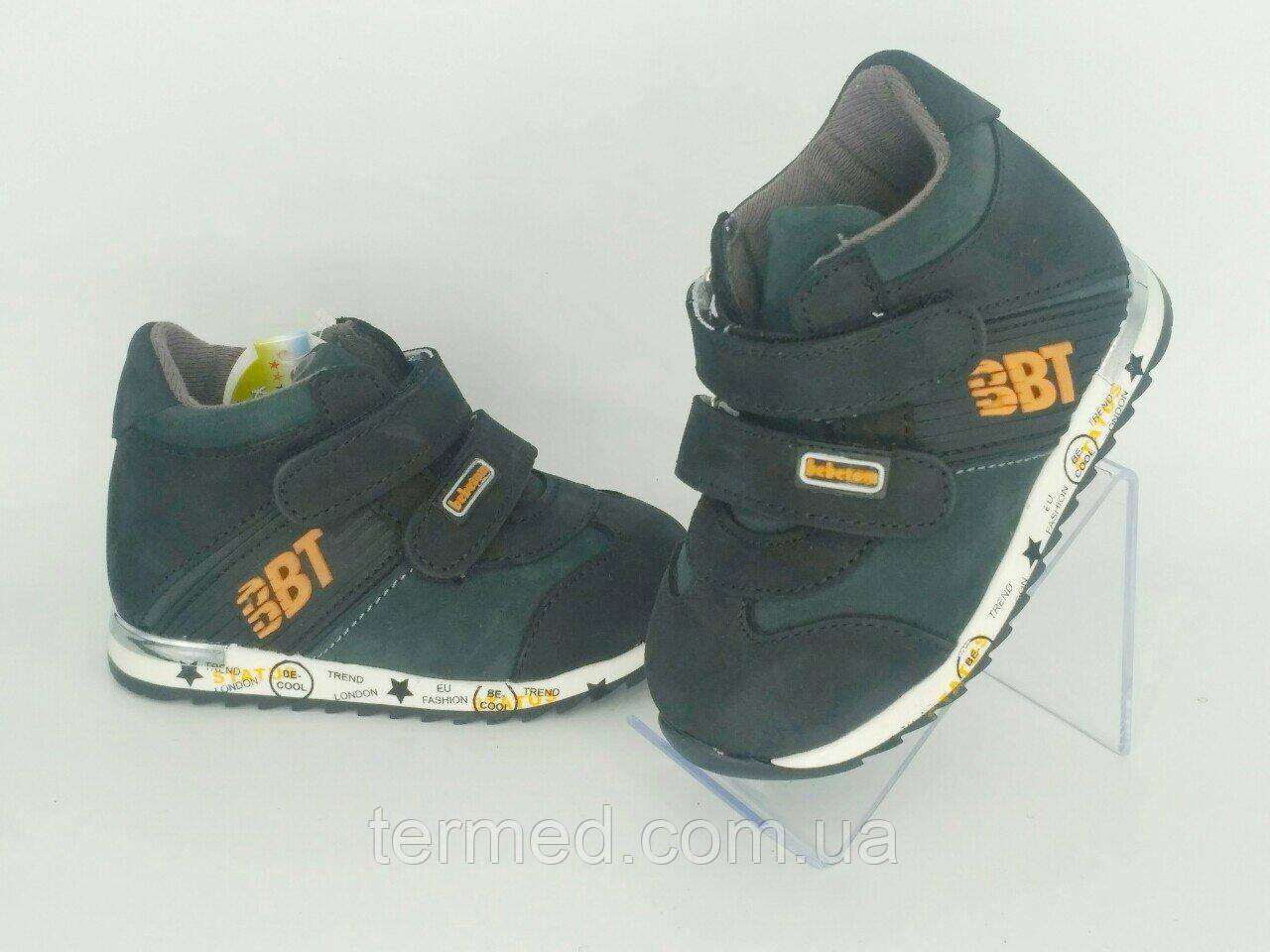 Ортопедичні дитячі кросівки на флісі Bebetom 25