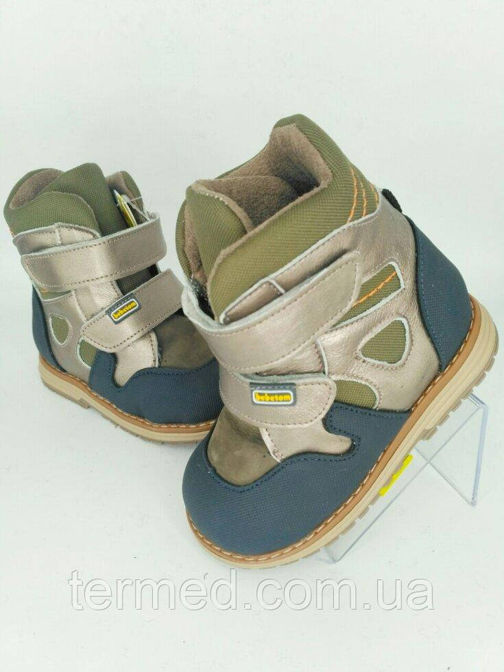 Ортопедичні дитячі зимові чоботи Bebetom 23